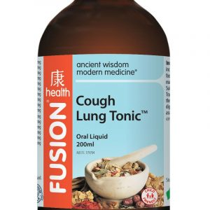 Cough Lung Tonic 200ml 800x